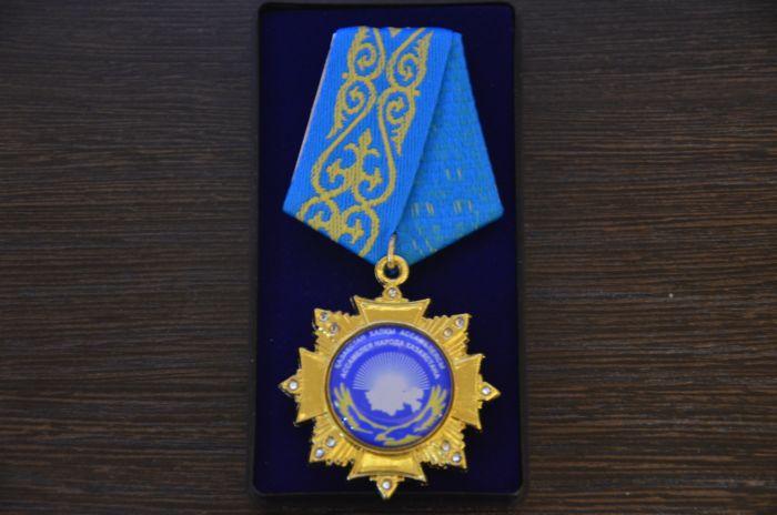 Награда группе Дервиши